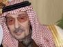 وفاة الأمير خالد بن سعود  بن عبدالعزيز