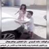 """تعليق جديد من قريب  الطفلين """"جواهر ووايل"""": والدتهم مطلقة منذ ست سنوات و هذه القصة الحقيقية!-فيديو"""