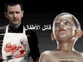 بأوامر روسية ..  قريبا جدا: بشار الأسد يغادر السلطة مرغما بعدما أغلقت كل الأبواب في وجهه !