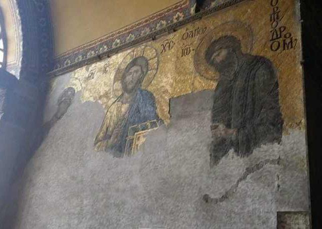 بعد تحويلها إلى مسجد الكشف عن مصير الرموز واللوحات المسيحية في كنيسة آيا صوفيا بتركيا صحيفة المرصد