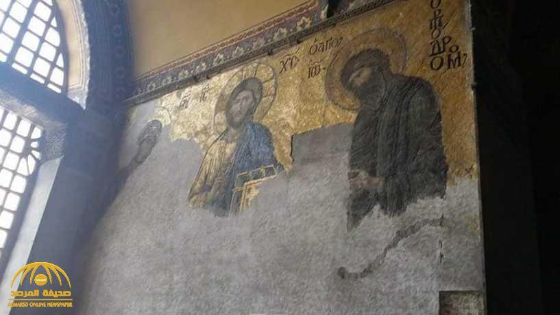 """بعد تحويلها إلى مسجد.. الكشف عن مصير الرموز واللوحات المسيحية في كنيسة """"آيا صوفيا"""" بتركيا"""