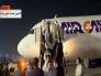 """شاهد: وصول وفد من القبائل الليبية إلى مصر للقاء """" السيسي""""  لبحث الأزمة وطلب الدعم ضد التدخلات التركية"""