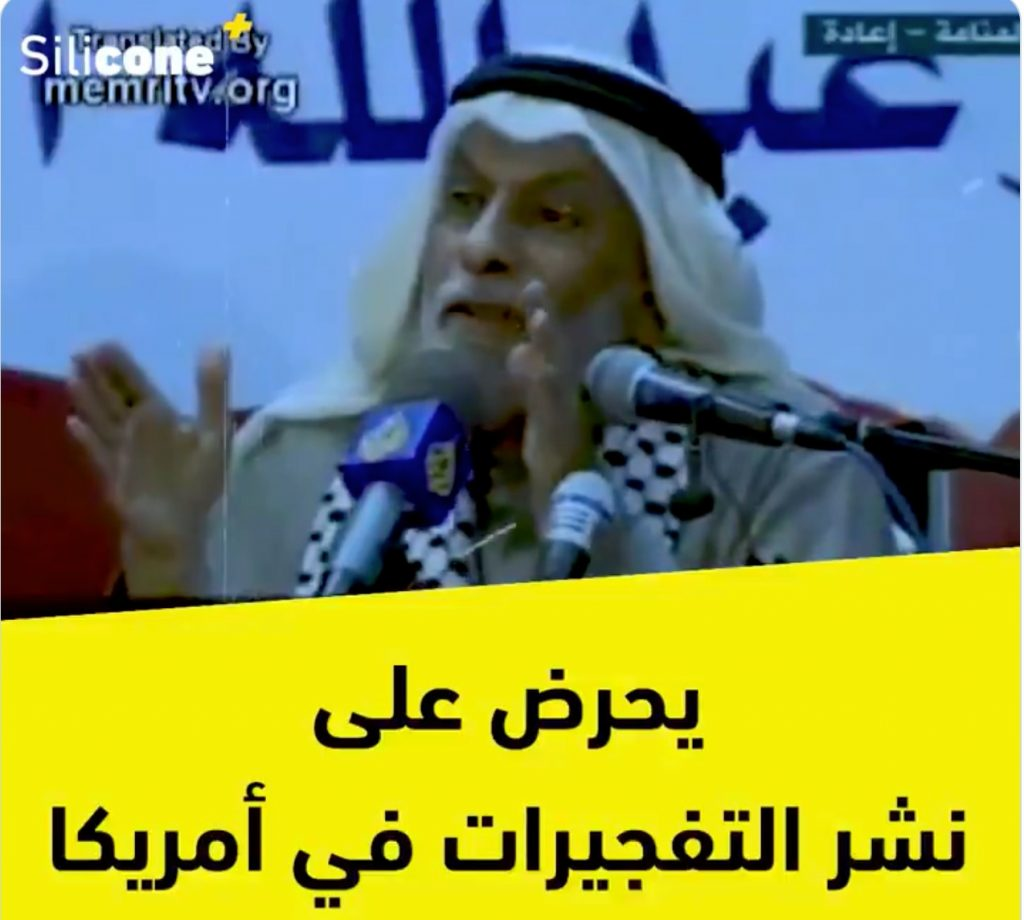 """شاهد.. وزير خارجية الإمارات ينشر فيديو لـ""""النفيسي"""" يحرض على العمليات الإرهابية في أمريكا ويعترف بدعم الإخوان له"""