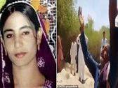 جريمة بشعة في باكستان .. رجم امرأة حتى الموت ومفاجأة بشأن هوية الجناة!