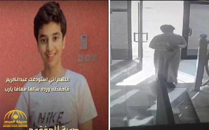 """هاشتاق """"مفقود القصيم عبدالكريم"""" يتصدر الترند .. وفيديو يوثق أخر ظهور للشاب في بريدة"""