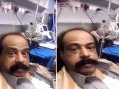 """شاهد .. آخر ظهور لمشهور سناب """"سعد الشهراني"""" من داخل المستشفى قبل وفاته"""