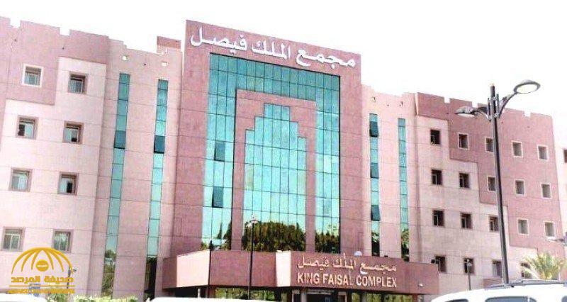 وفاة طبيب ثاني بفيروس كورونا في مجمع الملك فيصل الطبي بالطائف