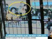 شاهد .. شاحنة تداهم مطعم في نيويورك وتدهس زبائنه