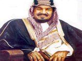 فيديو.. كيف أقنع الملك عبد العزيز شقيقته نورة بركوب الطائرة لأول مرة .. وهذا الأمر طلبه من قائد الطائرة