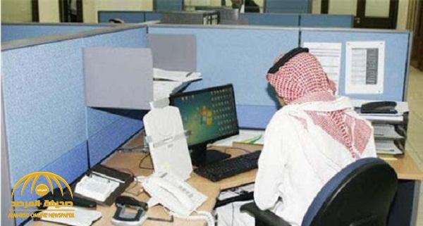 إلزام شركة في الرياض بدفع ما يقرب من 3 ملايين ريال لموظف سعودي