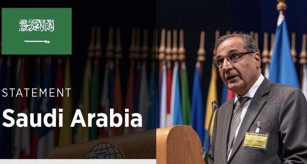 """بيان من سفارة السعودية في لاهاي بشأن حكم """"العدل الدولية"""" بغلق الأجواء أمام الطيران القطري"""