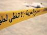 مصرية تمزق جسد زوجها بـ20 طعنة نافذة.. والتحقيقات تكشف دوافع الجريمة!