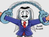 شاهد.. أبرز كاريكاتير الصحف اليوم الاثنين