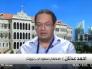 """""""حزب الله لن يحاسب حزب الله """" .. شاهد:  الكاتب  """"أحمد عدنان"""" يكشف مفاجأة  بشأن  المتورطين في انفجار بيروت !"""