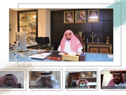 معالي النائب العام يعايد منسوبي النيابة العامة افتراضياً عن بُعد