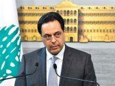 """الكشف عن الاسم المرجح لتولي رئاسة الحكومة اللبنانية بعد استقالة """"حسان دياب"""""""