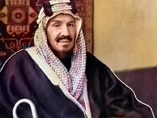"""""""حافظة أسراره """".. معلومات لأول مرة عن الأميرة نورة شقيقة الملك عبد العزيز .. وسبب ترديده: """"أنا أخو نورة"""""""