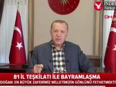 """""""وجهه تغير وارتبك وتلعثم"""" .. شاهد: أردوغان يتعرض لموقف محرج خلال بث مباشر!"""