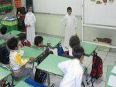قبل العودة إلى المدارس.. قرار هام من نائب وزير التعليم  يُنفذ خلال 5 أيام!