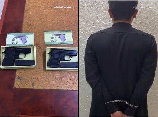 """شاهد: ضبط شخص يبيع أسلحة نارية على """"تويتر"""" في مكة.. والكشف عن جنسيته وطريقة القبض عليه"""