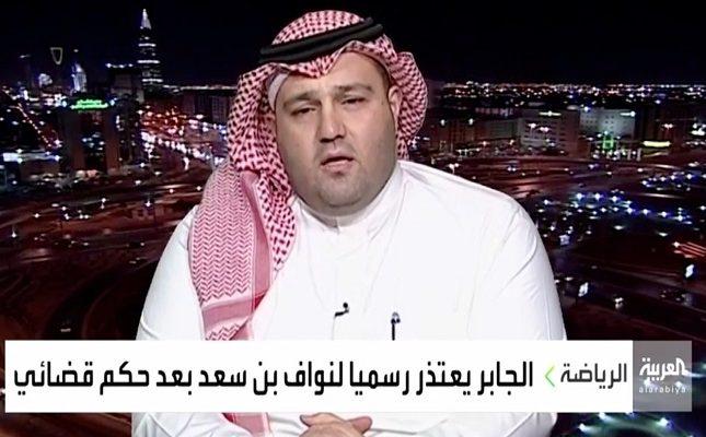 """هل الحكم على """"سامي الجابر"""" يعتبر سابقة تمنعه مستقبلا من الترشح لأي منصب رياضي؟.. """" قانوني"""" يجيب"""