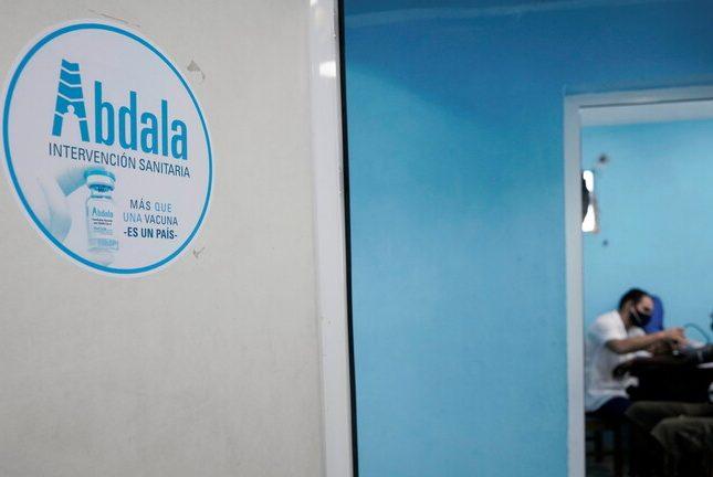 """كوبا تعلن توصلها للقاح جديد للقضاء على """"كورونا"""" بنسبة 92٪ وتطلق عليه اسم عبدالله!"""