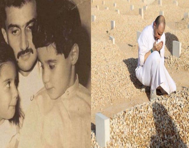 """ريم بنت الوليد تنعي والدتها بكلمات مؤثرة.. وتوجه رسالة إلى شقيقها """"خالد"""""""